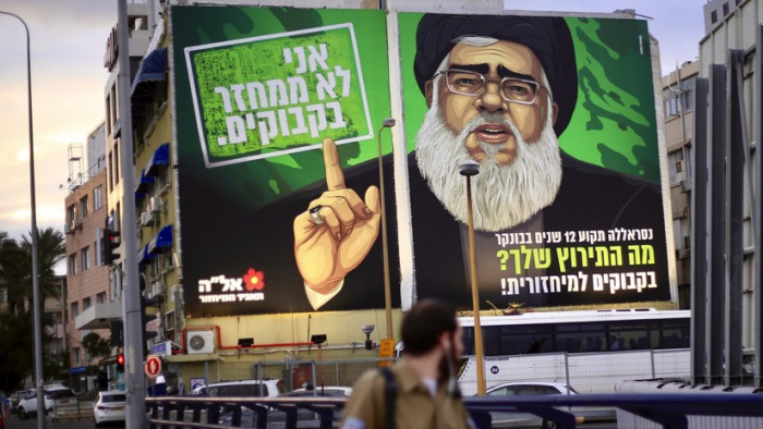El líder de Hezbolá