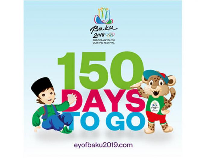 "Mascots of ""Baku 2019"" Summer European Youth Olympic Festival presented in Baku"