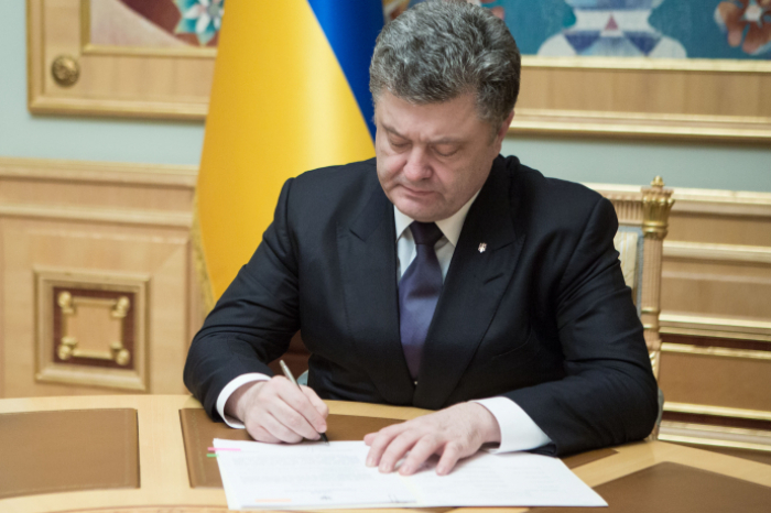 Petro Poroshenko appoints new ambassador of Ukraine to Azerbaijan