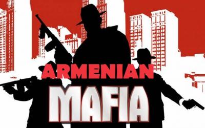 المافيا الأرمنية نشطة في ألمانيا-  42 من المشتبه بهم