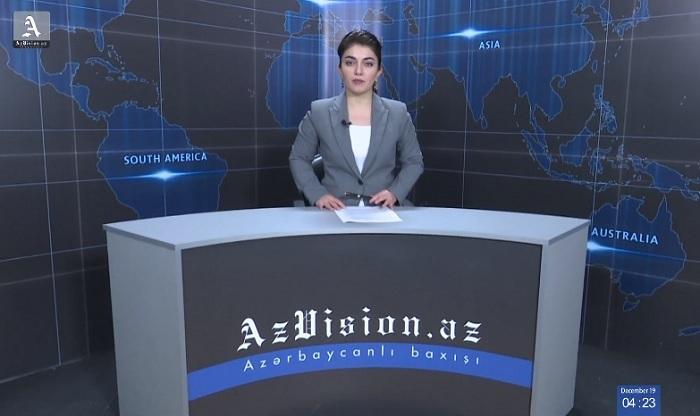 AzVision News: İngiliscə günün əsas xəbərləri (19 fevral) - VİDEO
