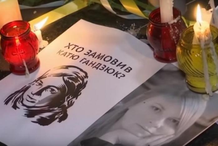 Ukraine: un responsable régional inculpé pour une attaque à l