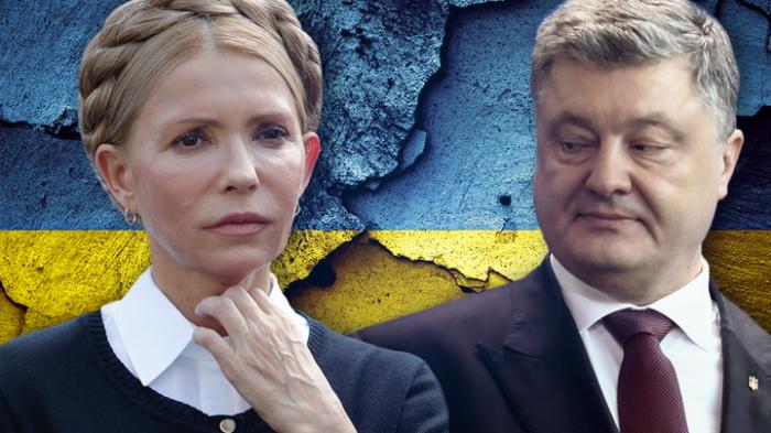 Poroşenkoya qarşı impiçment proseduru başladılır