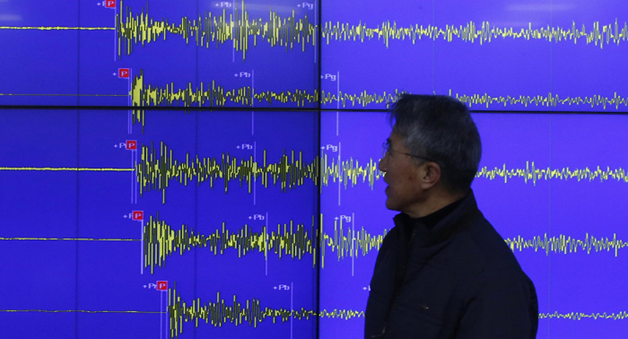Moderate 5.5 magnitude earthquake registered in Indian Ocean – USGS