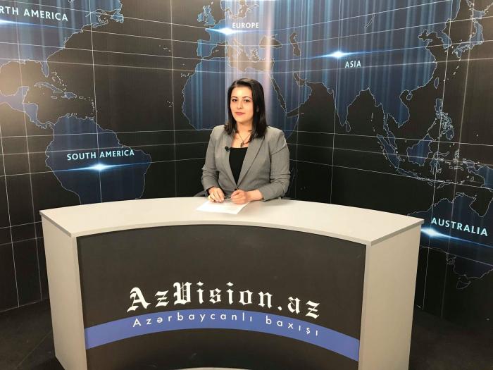 AzVision TV  : Die wichtigsten Videonachrichten des Tages auf Englisch  (12. März) - VIDEO