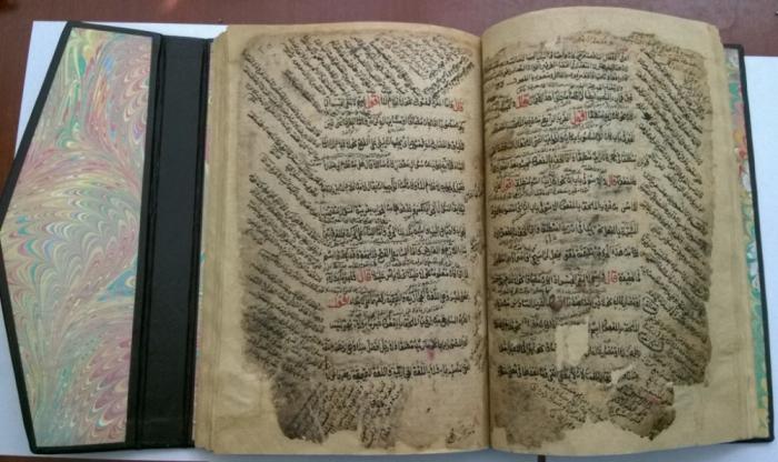 Nadir şahın hədiyyə etdiyi Quran Dağıstanda tapıldı