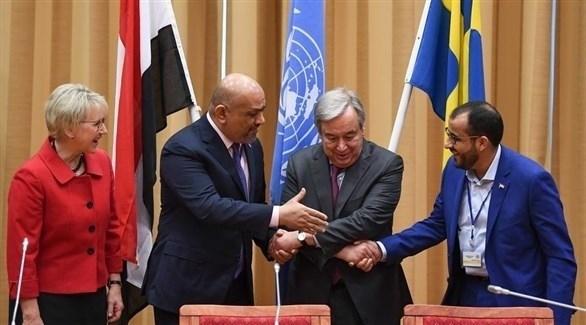 مسؤول: الحوثيون التفوا على اتفاق ستوكهولم