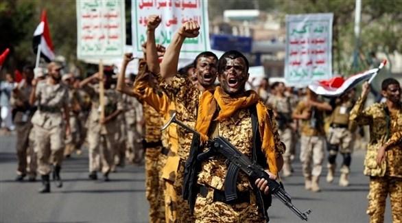 الحوثيون يعترفون بعمليات إرهابية في البحر الأحمر