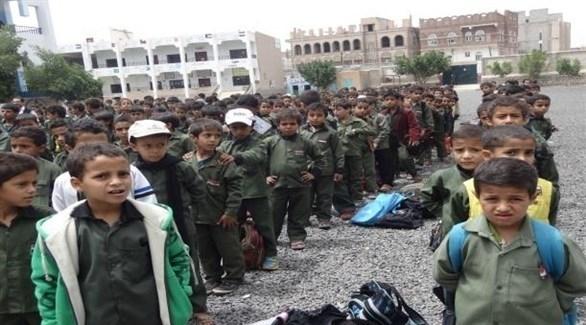 ميليشيا الحوثي تنشئ طلاب المدارس على طريقة الحرس الثوري