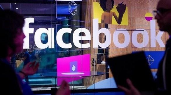 فيس بوك تغير تقنية بث الإعلانات لمحاربة التمييز