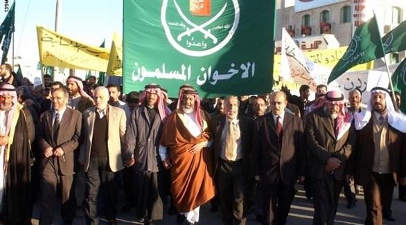 صفعة نقابية انتخابية جديدة لإخوان الأردن