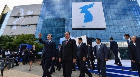 بيونغ يانغ تعود إلى مكتب الارتباط بين الكوريتين