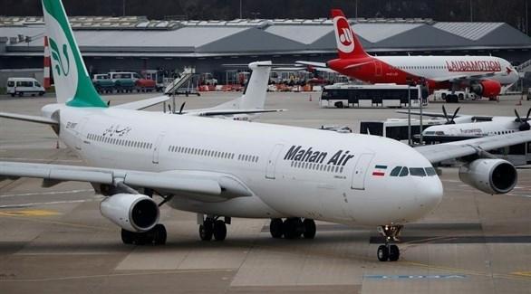 فرنسا تمنع الطيران الإيراني في مطاراتها
