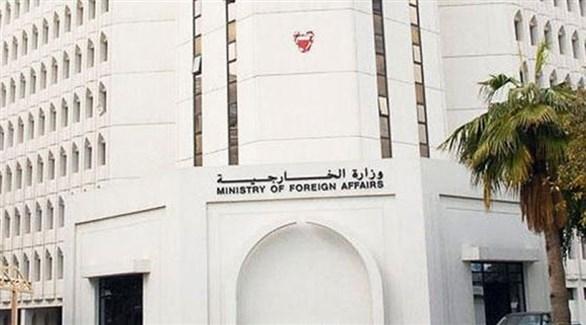 البحرين تأسف لاعتراف أمريكا بسيادة إسرائيل على الجولان