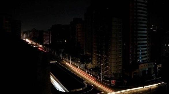 فنزويلا تغرق مجدداً في الظلام