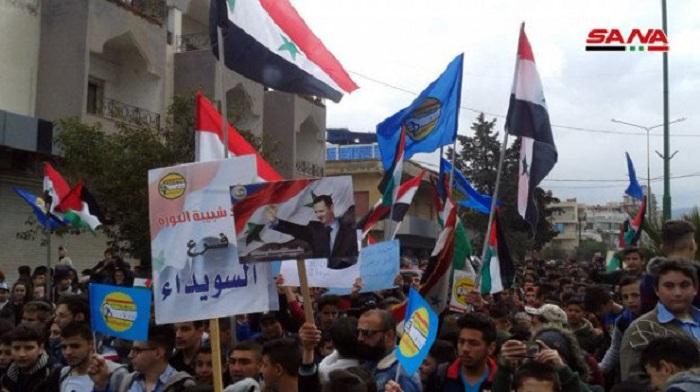 Suriyalılar Trampa qarşı etiraz aksiyası keçirir - FOTO