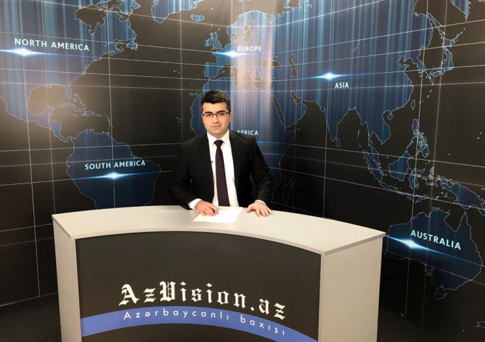 AzVision TV releases new edition of news in German for March 11 -   VIDEO