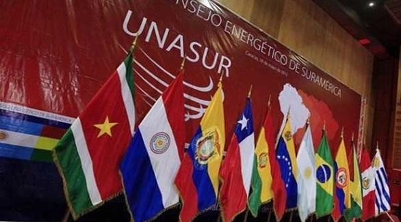 الإكوادور تعلن مغادرتها اتحاد دول أمريكا الجنوبية