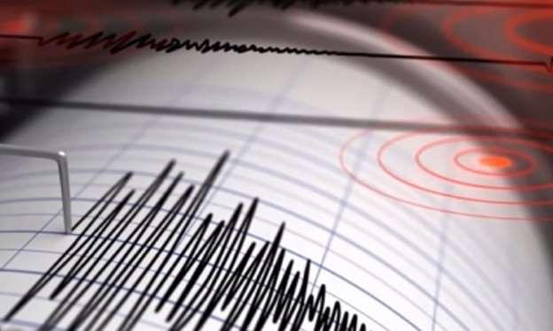 Un sismo de magnitud 4,6 se registra en la costa sureste de la isla china de Taiwán