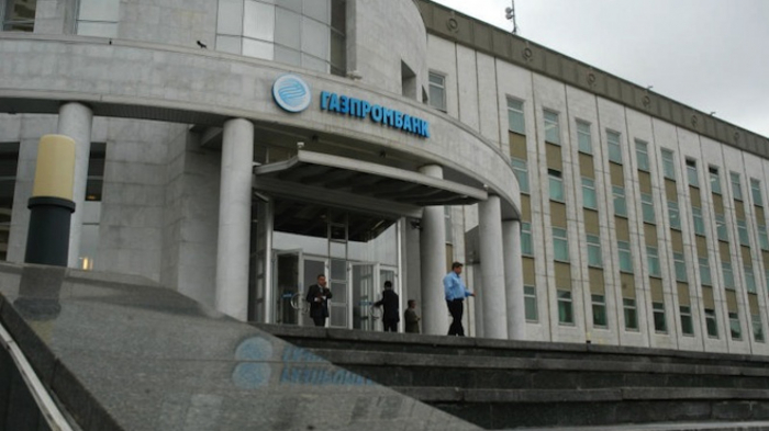 Gazprombank may expand investments in Azerbaijan
