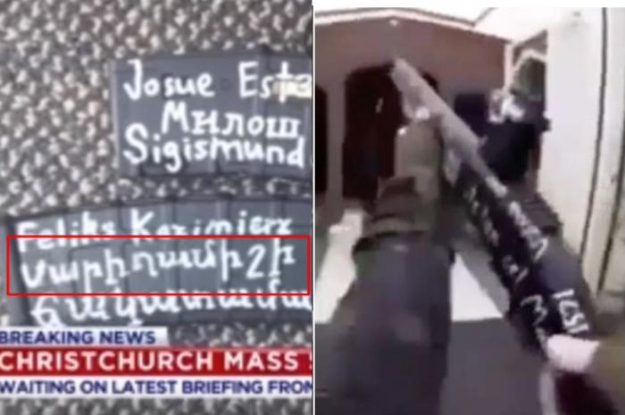Yeni Zelandiyada məscidlərdə törədilən terrorda erməni izi - VİDEO