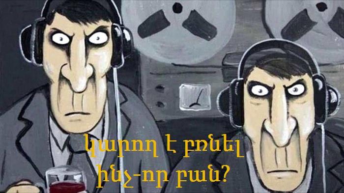 Ermənistan polisi vətəndaşların telefonlarını dinləyəcək