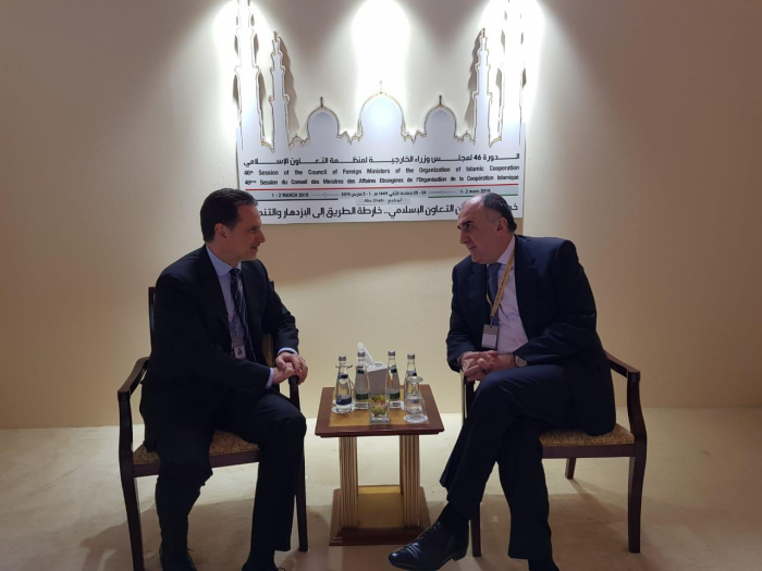 Azerbaijani FM meets with Commissioner-General of Relief and Works Agency for Palestine Refugees