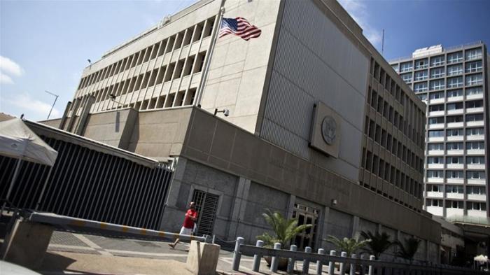 ABŞ Fələstin konsulluğunu İsraildəki səfirliyi ilə birləşdirir