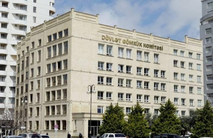 Dövlət Komitəsi gücləndirilmiş iş rejiminə keçir