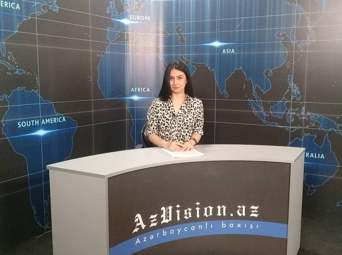 AzVision Nachrichten: Alman dilində günün əsas xəbərləri (28 mart) - VİDEO