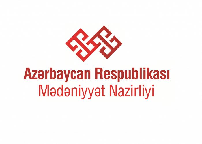 Mədəniyyət Nazirliyi müsabiqə elan edib