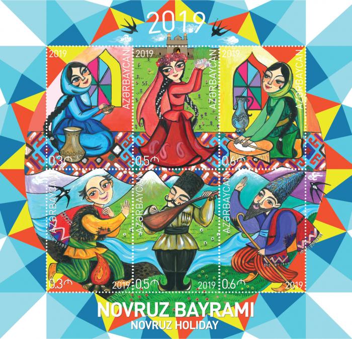 Novruz bayramına aid poçt markaları buraxılıb