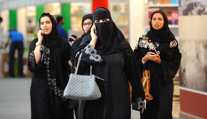 G   o   o   g   l   e  refuses to remove Saudi women