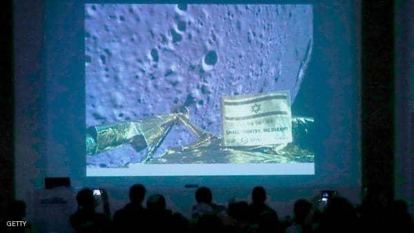 """الصورة الأخيرة لمركبة الفضاء الإسرائيلية """"المنكوبة"""""""