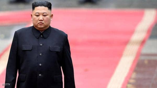 لقب جديد لزعيم كوريا الشمالية