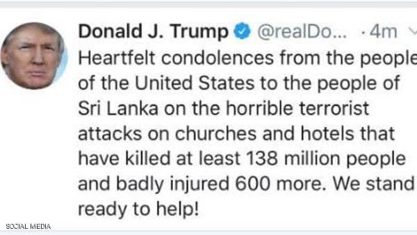 """هجمات سريلانكا.. ترامب يرتكب """"خطأ كارثيا"""" جديدا"""