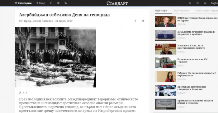 Bulgarian newspaper posts article commemorating Day of Genocide of Azerbaijanis
