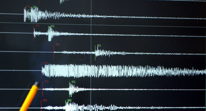 Strong earthquake rocks East of Japan