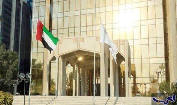 صندوق النقد العربي يتوقع أن تسجل الدول العربية 3.1% نموًا في 2019