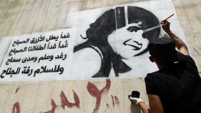 Yémen :  14 enfants tués  dans l