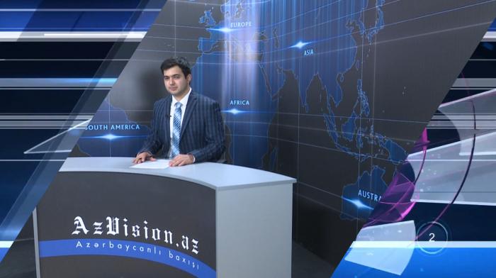 AzVision TV:  Die wichtigsten Videonachrichten des Tages auf Deutsch  (12. April) - VIDEO