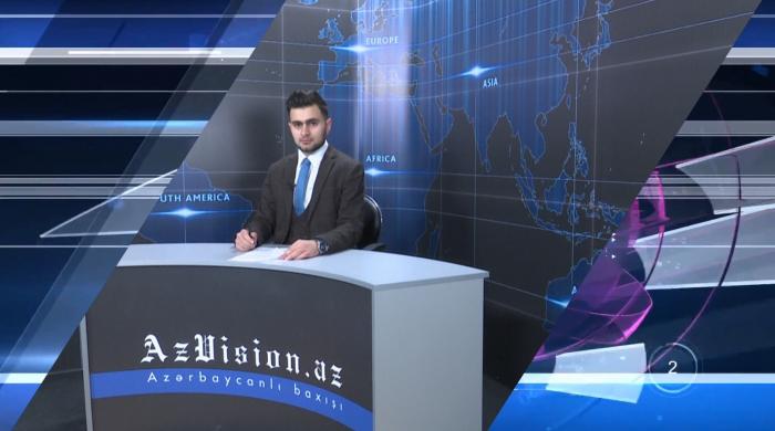 AzVision TV : Die wichtigsten Videonachrichten des Tages auf Deutsch  (18. April) - VIDEO