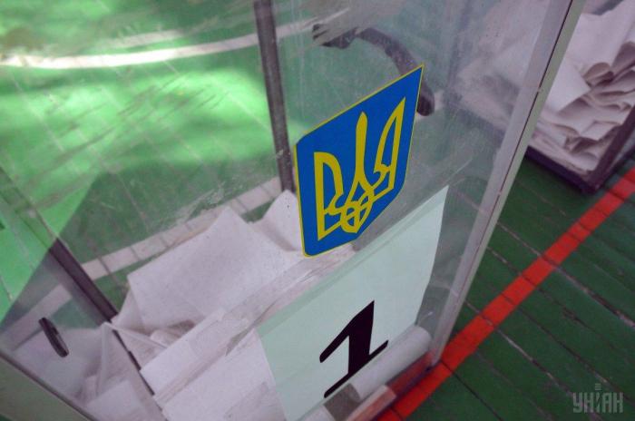 Ukraine kicks off 2nd round of presidential election