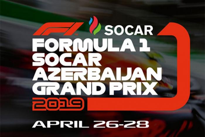 La SOCAR est devenue le nouveau sponsor titre du Grand-Prix d'Azerbaïdjan de Formule 1