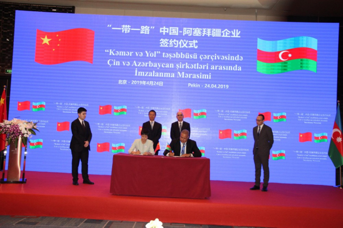 Azerbaijani and Chinese companies in Beijing sign contract worth $ 821 million