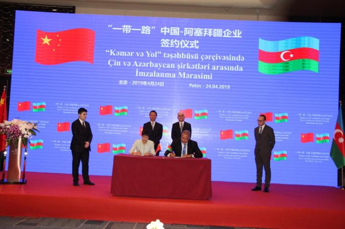 Azərbaycan Çin şirkətləri ilə 821 milyonluq sənədlər imzaladı - FOTOLAR