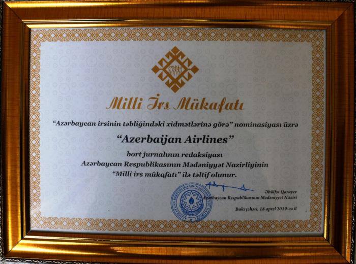 "Azerbaijan Airlines in-flight magazine receives prestigious ""National Heritage"" award"