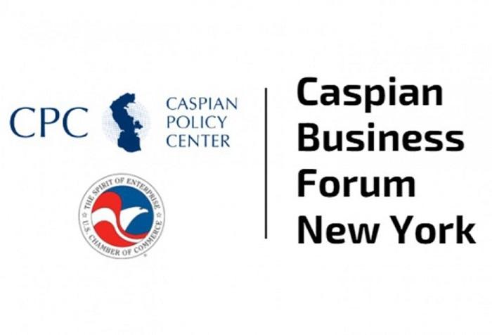 El Próximo Foro Trans-Caspio en Washington