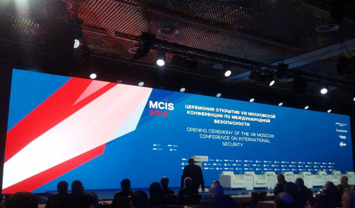 7th Conference on International Security opens in Moscow