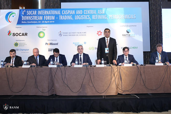 Organised with support from Baku Higher Oil School, 4th SOCAR Forum concludes